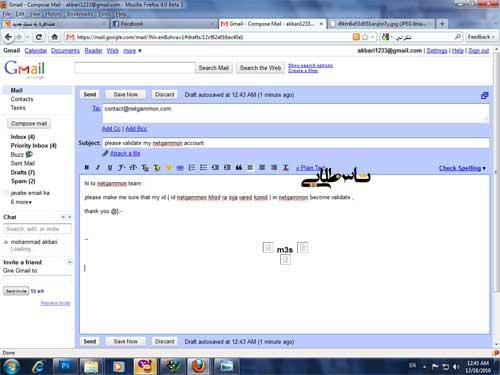 http://m3s3gp.persiangig.com/id ng/7.5.jpg